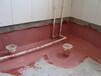 厨房专用防水涂料防潮,防水效果优良,使用年限久
