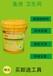 厂家包邮/室内专用防水涂料/绿色环保型防水材料/建材专用型涂料