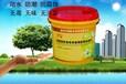 选防水材料就选潍坊开瑞牌防水涂料,施工简单,安全方便,是家居装修最好的选择
