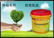 外墙专用CR-G0015型防水涂料/建筑行业专用防水材料