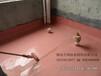 江西厨卫防水工程施工,卫浴堵漏维修防水涂料,开瑞牌材料价格