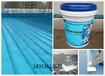 工业厂房防腐防锈防水涂料批发,高弹外露型硅橡胶防水涂料抗紫外线,彩钢瓦防水专用,水性单组份