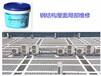 彩钢瓦防水施工方案钢结构厂房补漏维修防水材料批发金属屋面防水涂料硅橡胶防水