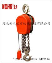 快速电动葫芦,环链电动葫芦,起重葫芦,倒链图片