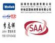 温控器测试仪器SAA认证专业办理IEC61010检测报告和RCM认证图片