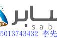 2020年沙特SABER认证,要求SCOC清关
