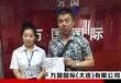 吉林省正规出国劳务派遣