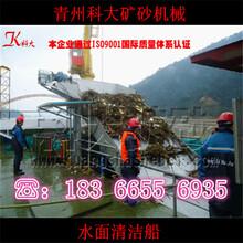 制作中的水苔藓清理船、漂浮物清漂船厂家地址图片