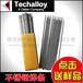 G207Ni6MoL不锈钢焊条超低碳低氢钠型药皮的马氏体不锈钢焊条