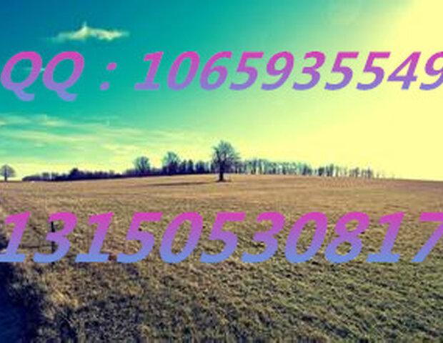 u=69671168,911190146&fm=21&gp=0_副本