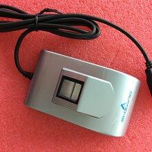 指昂ZWY-010光学式指纹采集仪图片