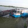 自動化水草收割船水上割草運草船河道清理水葫蘆高效設備