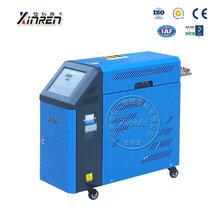 北京模温机信仁牌水式模温机高温模温机成品优惠促销