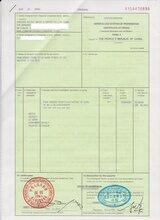 广州代办原产地证_广州代理产地证