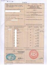 珠海代办普通原产地证