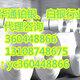 145407357951mabof_副本