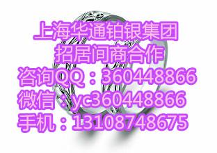 友众信业金融信息服务(上海)有限公司泉州第二分公司