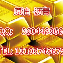 青岛国际有色金属市场,原油被套单怎么解