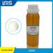 抗油劑抗污效果優異使用方便Lencolo8435供應廠家進口助劑