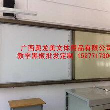 广西书写白板厂家,磁性白板批发,奥龙美教学黑板供应商图片