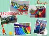 儿童充气城堡气模玩具儿童乐园游乐设备