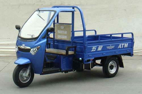 福田五星三轮摩托车FT200ZH-6B福田三轮车三轮汽车报价轮汽车报价-高清图片