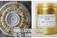 广州铁艺花架喷涂专用999超闪黄金粉不褪色耐高温