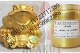 欧式家具金粉描金上色专用进口默克金粉24K黄金色相