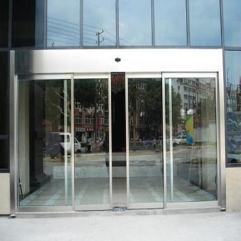 静海县安装自动玻璃门感应门厂家/点击查看