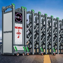 東麗區無軌電動伸縮門-伸縮門廠家安裝圖片