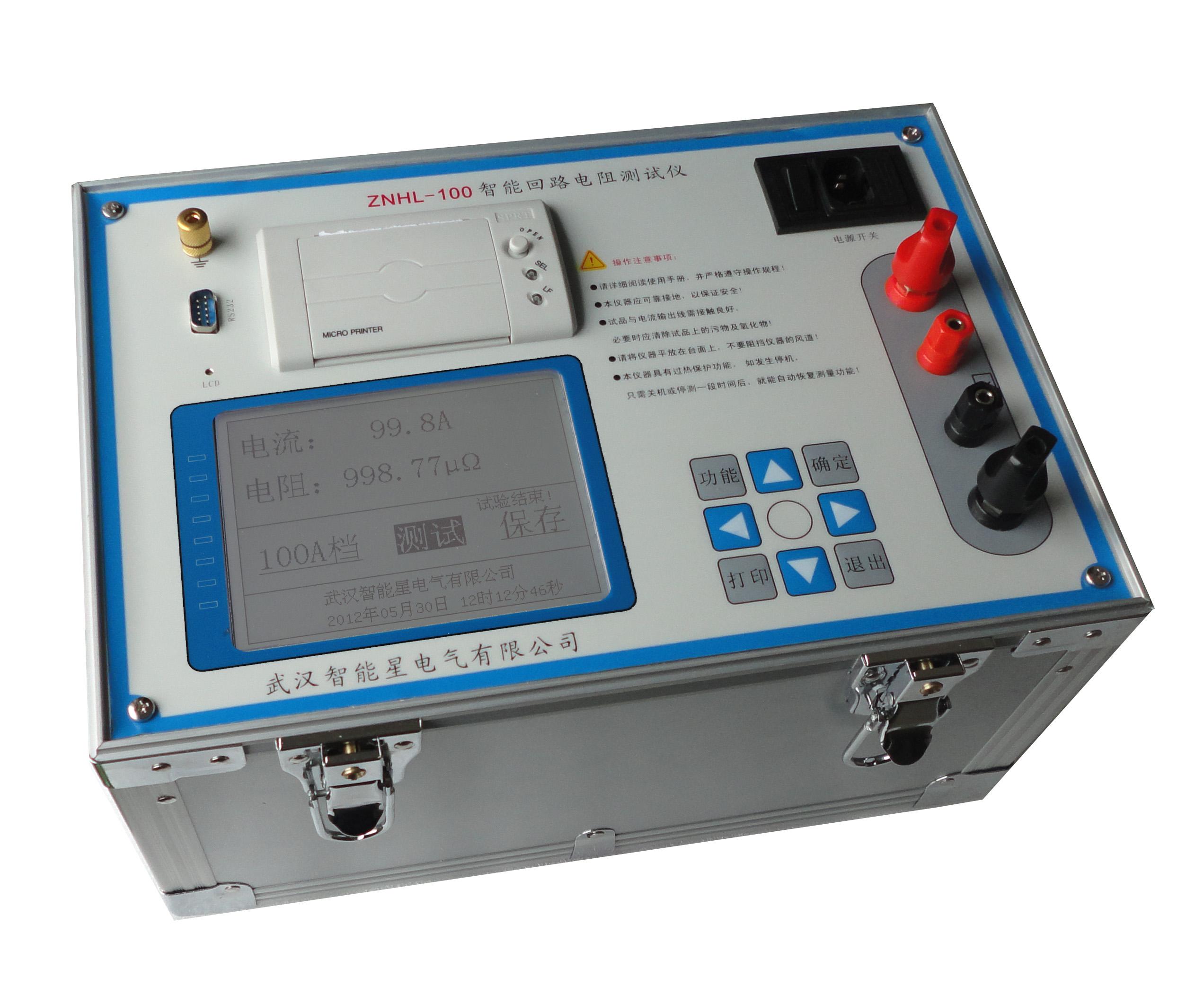 【接触回路电阻测试仪】-接触回路电阻测试仪价格-仪