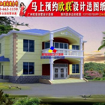 农村房屋两层设计图农村平顶房屋设计图欧联别墅设计连锁h545