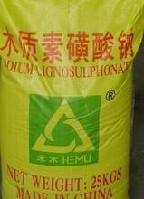 木质素磺酸钙用于耐火材料、铸造、陶瓷做粘合剂;是农业乳化剂