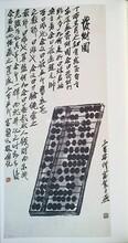 贵州哪里有鉴定拍卖古玩古董的机构