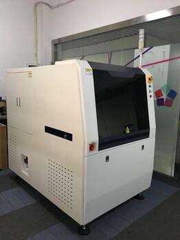 电路板激光打码机PCB二维码激光打标机全自动pcb激光打码机