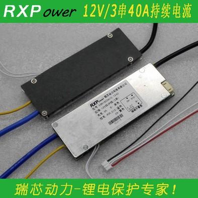 """【与""""电动车锂电池保护板""""相关的供应信息】-黄页88"""