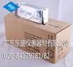UPP-110HD索尼视频打印纸UP-811/850/860/890