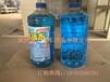 洛阳汽车玻璃水高效去污洛阳汽车玻璃水批发价格
