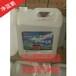 開封通許車用尿素廠家批發高純尿素水河南尿素溶液