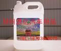 濮阳车用尿素溶液scr尾气净化液柴油车用质量可靠价格合理