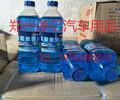 郑州玻璃水批发汽车玻璃水生产厂家批发价格源亿玻璃水