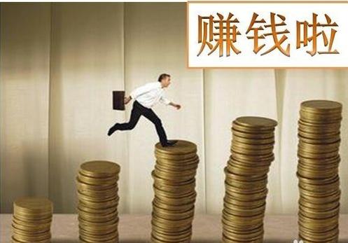 【股票直播室怎么赚钱】_黄页88网