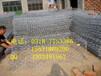 6080石垫网箱丨厂家直销蜂巢挡墙网丨锌铝合金网箱丨五拧石笼网