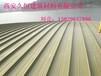 供应云南铝镁锰65-430屋面板