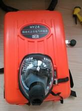 山东厂家氧气呼吸器HYZ4正压氧气呼吸器技术参数图片