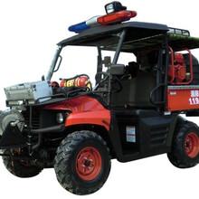 山东400全地形多功能消防摩托车消防巡逻摩托车全国发货