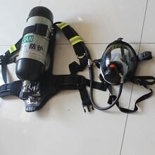 空气呼吸器型号正压式空气呼吸器厂家空气呼吸器价格图片