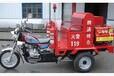 山东厂家150型正三轮消防摩托车三轮消防摩托车