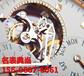 成都哪里高价典当回收二手劳力士手表?