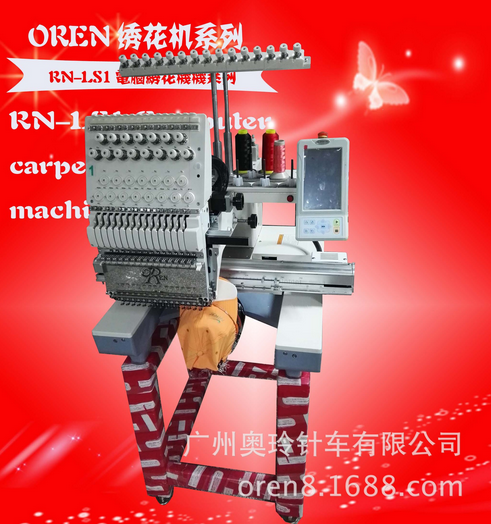 奥玲RN-LS1工业刺绣机绣花加工特种缝纫机